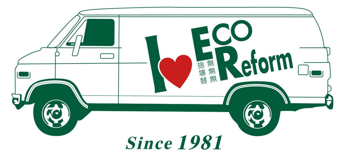 長野県長野市・千曲市・上田市の、自動車、住宅、家具などの補修修理は工房吉楽にお任せください。